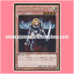 GDB1-JP044 : D.D. Warrior Lady / Woman Warrior from a Different Dimension (Gold Rare)