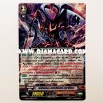G-CP03/001TH : แฟนธอม•บลาสเตอร์•ดราก้อน (Phantom Blaster Dragon) - GR แบบโฮโลแกรมฟอยล์