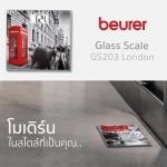 ความโมเดิร์น ในไสตล์ที่เป็นคุณ ต้องเครื่องชั่งน้ำหนัก Beurer GS203 London