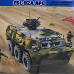 1/35 ZSL-92A APC [Hobby Boss]