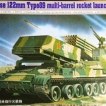 1/35 Chinese 122mm Type89 multi-barrel rocket launcher