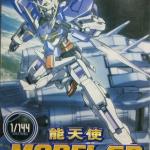 [GD] OO 1/144 GN-001 Gundam Exia