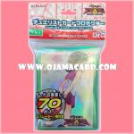 Yu-Gi-Oh! ZEXAL OCG Duelist Card Protector / Sleeve - Tori Meadows / Kotori Mizuki x70