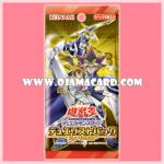 Duelist Pack : Pharaoh's Memories [DP17-JP] - Booster Pack (JA Ver.)
