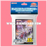 Yu-Gi-Oh! ARC-V Official Card Game Duelist Card Protector Sleeve - Ultimate Conductor Tyranno 55ct.