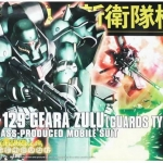 HGUC 1/144 (122) Geara Zulu (Guards type)