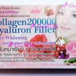 Collagen 200,000 Hyaluron Filler คอลลาเจน 200,000