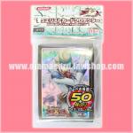 Yu-Gi-Oh! ZEXAL OCG Duelist Card Protector / Sleeve- Kite Tenjo / Kaito Tenjo x50