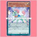 SHVI-JP004 : Performapal Odd-Eyes Unicorn / Entermate Odd-Eyes Unicorn (Rare)