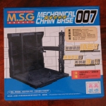 Mechanical Chain Base 007 / Machine Nest 007 / โรงซ่อมบำรุง 007