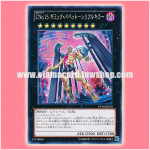 PP16-JP010 : Number C15: Gimmick Puppet Serial Killer / Chaos Numbers 15: Gimmick Puppet - Serial Killer (Common)