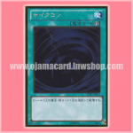 GDB1-JP011 : Cyclone / Mystical Space Typhoon (Gold Rare)