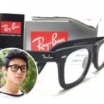แว่นสายตา Rayban RB 5121 Wayfarer 2000 <ดำด้าน>