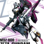 MG MSZ-006-3 Z3 Zeta White Unicorn Gundam