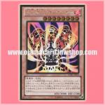 GDB1-JP063 : Lava Golem / Demonic Lava God - Lava Golem (Gold Rare)