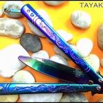 มีดซ้อมควง บาลีซองเรนโบว์ดราก้อน Rainbow Dragon Balisong Trainer TKBS-DG7TR