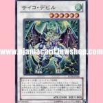 EXP4-JP016 : Psychic Nightmare (Super Rare)