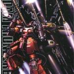 High Mobility Type Zaku II `Psycho Zaku` (Gundam Thunderbolt Ver.) (HG)