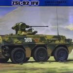 1/35 ZSL-92 IFV [Hobby Boss]