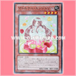 PRIO-JP028 : Madolche Angelly (Common)