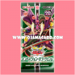 910 - Invasion of Venom [INOV-JP] - Booster Pack (JA Ver.)