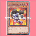 GENF-JP026 : Laval Magma Cannoneer / Laval's Magma Artillery (Common)