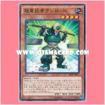 DBLE-JP017 : Superheavy Samurai Scales / Superheavy Samurai Ten Bin (Normal Parallel Rare)