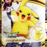 [STK] Pikachu / ปิกาจู
