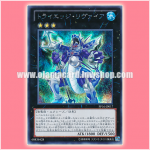 PP16-JP017 : Tri-Edge Levia (Secret Rare)
