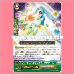 MB/044 : Light Element, Agleam