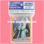 Bushiroad Sleeve Collection Mini Vol.110 : Liberator, Monarch Sanctuary Alfred x53