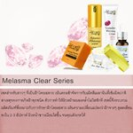 Melasma Clear Series