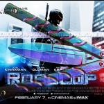 มีดซ้อมโรโบคอป The Robocop Rainbow Fighter Balisong Trainer