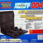 Mechanical Chain Base 004 / Machine Nest 004 / โรงซ่อมบำรุง 004