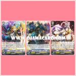 Monthly Bushiroad 2014/8 - No Book + Cards Only