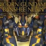 RX-0 [N] Unicorn Gundam 02 Banshee Norn