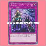 EP16-JP019 : Kozmojo / Kozmo - Energy Arts (Common)