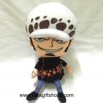 ตุ๊กตาลอว์ จากเรื่องวันพีช One Piece ขนาด 14 นิ้ว ลิขสิทธิ์แท้