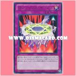 15AY-JPC37 : Magician's Circle (Ultra Rare)