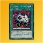 GS04-JP014 : Enemy Controller (Common)