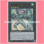 DTC4-JPB02 : Daigusto Emeral / Daigusta Emeral (Duel Terminal Ultra Parallel Rare)