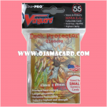 Ultra•Pro Small Deck Protector / Sleeve - Cardfight!! Vanguard, Fang of Light, Garmore 55ct.
