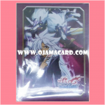 "BF Sleeve Collection Mini Vol.07 : Rouga Aragami & Armorknight Cerberus ""A"" 55ct."
