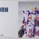 MG (005B) 1/100 RX-O Unicorn Gundam Ver. Ka+Base+ปืนกลคู่ 1 กระบอก