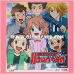 VCD : Cardfight!! Vanguard Vol.9 [Ep.17-18] / การ์ดไฟท์! แวนการ์ด แผ่นที่ 9 [Rideที่ 17-18] - No Card + VCD Only