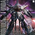 Providence Gundam (MG)