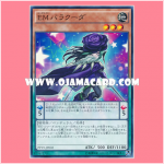 PP19-JP002 : Performapal Barracuda / Entermate Barracuda (Common)