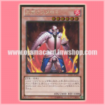 GDB1-JP046 : Thestalos the Firestorm Monarch / Thestalos the Flame Emperor (Gold Rare)