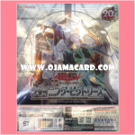 908 - Shining Victories [SHVI-JP] - Booster Box (JP Ver.)