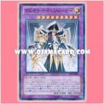 AT05-JP001 : Arcana Knight Joker (Normal Parallel Rare)